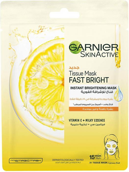Garnier SkinActive Fast Bright Mask with Vitamin C