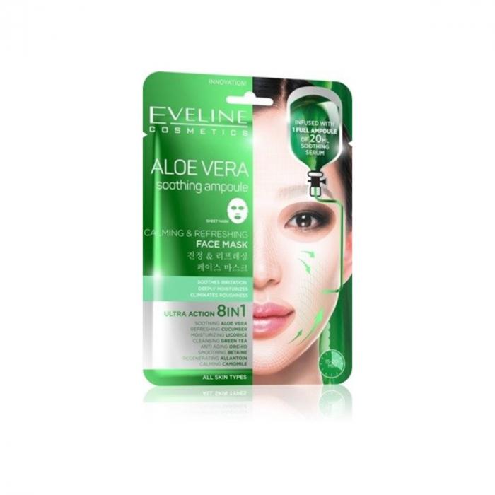 Eveline Aloe Vera Calming And Refreshing Face Sheet Mask 1 piece