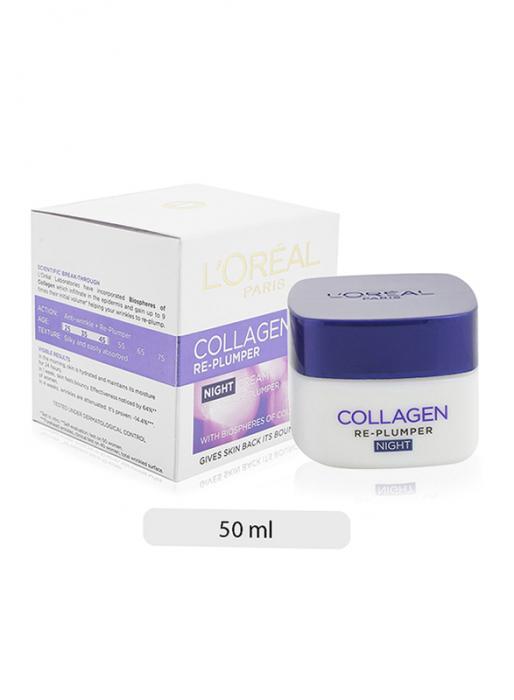 L'oreal Paris Collagen Re-Plumper Night Cream, 50ml