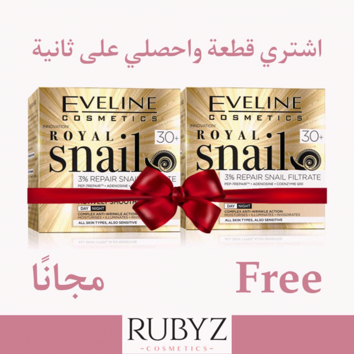 Eveline Royal Snail Active Smoothing Cream Offer